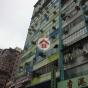 增祥大廈 (Tsang Cheung House) 九龍城彌敦道444-446號 - 搵地(OneDay)(1)