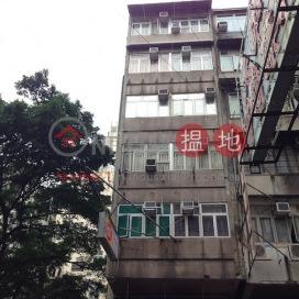 上海街159號,佐敦, 九龍