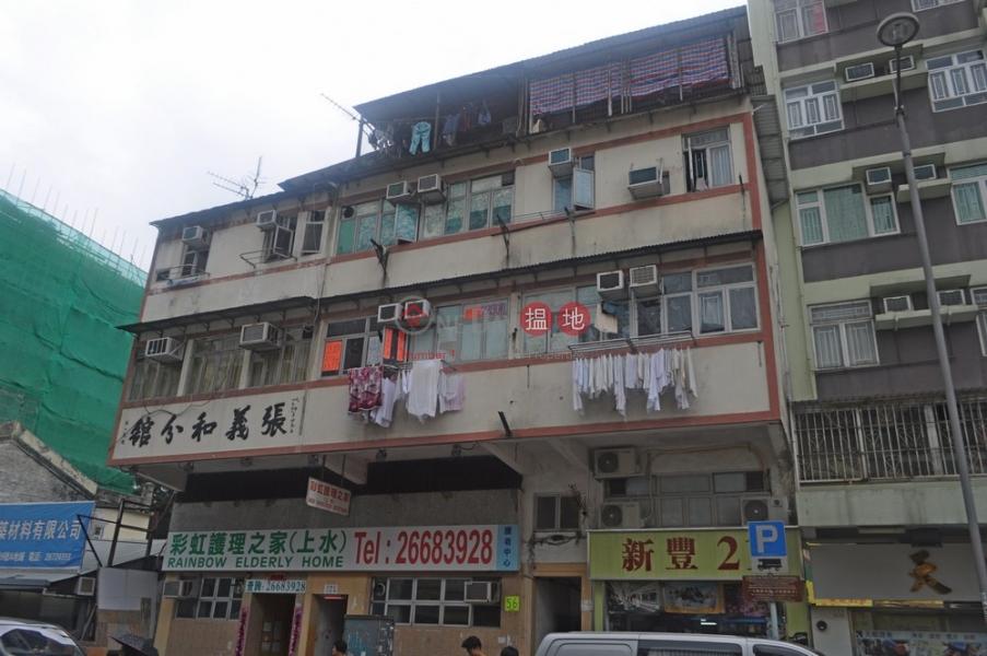 新豐路54-56號 (San Fung Avenue 54-56) 上水|搵地(OneDay)(3)