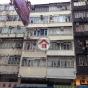 357-359 Shanghai Street (357-359 Shanghai Street) Yau Tsim MongShanghai Street357-359號|- 搵地(OneDay)(2)