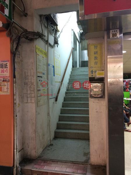 TIN ON HOUSE (TIN ON HOUSE) Kwai Chung 搵地(OneDay)(3)