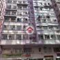 Fu King Building (Fu King Building) Shau Kei Wan|搵地(OneDay)(2)