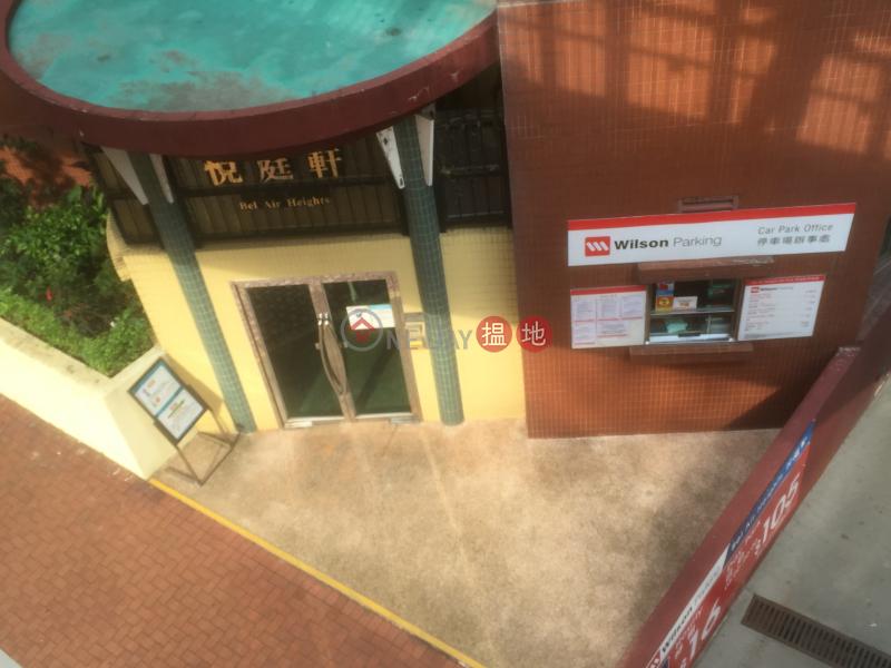 悅庭軒1座 (Bel Air Heights Block 1) 鑽石山|搵地(OneDay)(4)