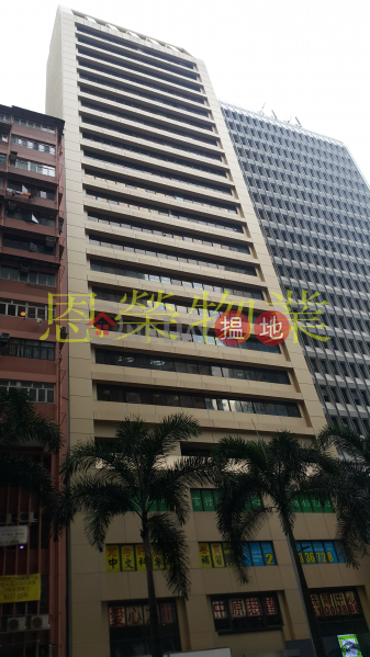 TEL: 98755238, Success Commercial Building 守時商業大廈 Rental Listings | Wan Chai District (KEVIN-4244548570)
