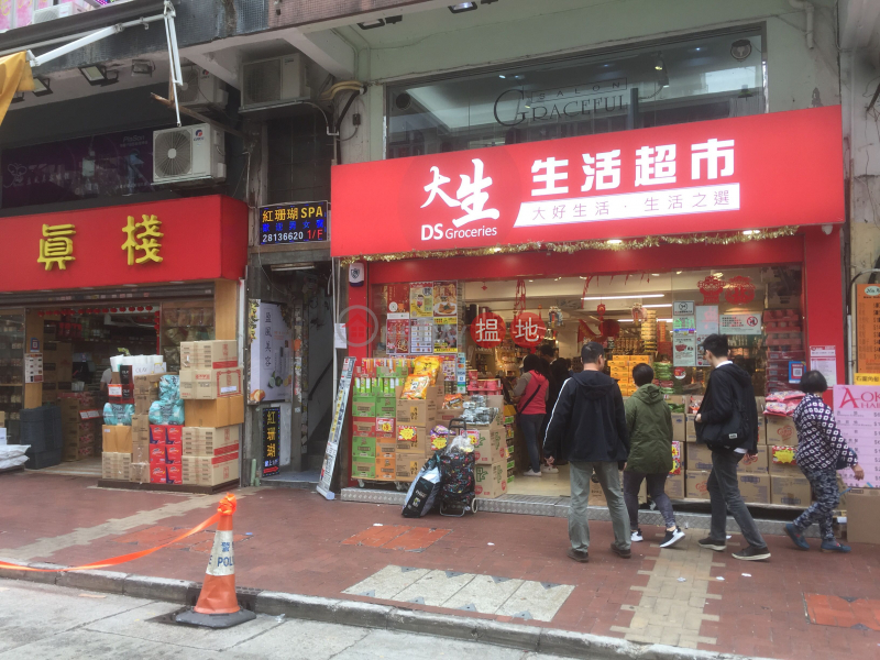 7 Chuen Lung Street (7 Chuen Lung Street) Tsuen Wan East|搵地(OneDay)(2)