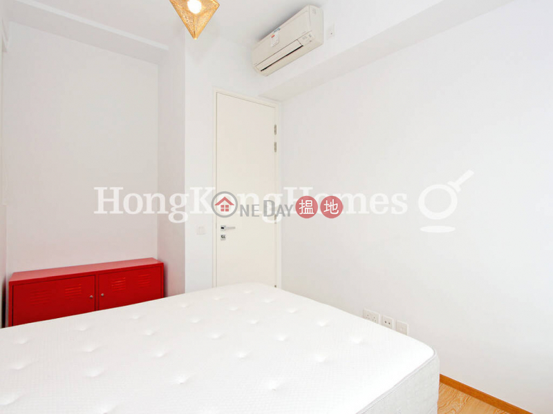 2 Bedroom Unit for Rent at yoo Residence, yoo Residence yoo Residence Rental Listings | Wan Chai District (Proway-LID151882R)