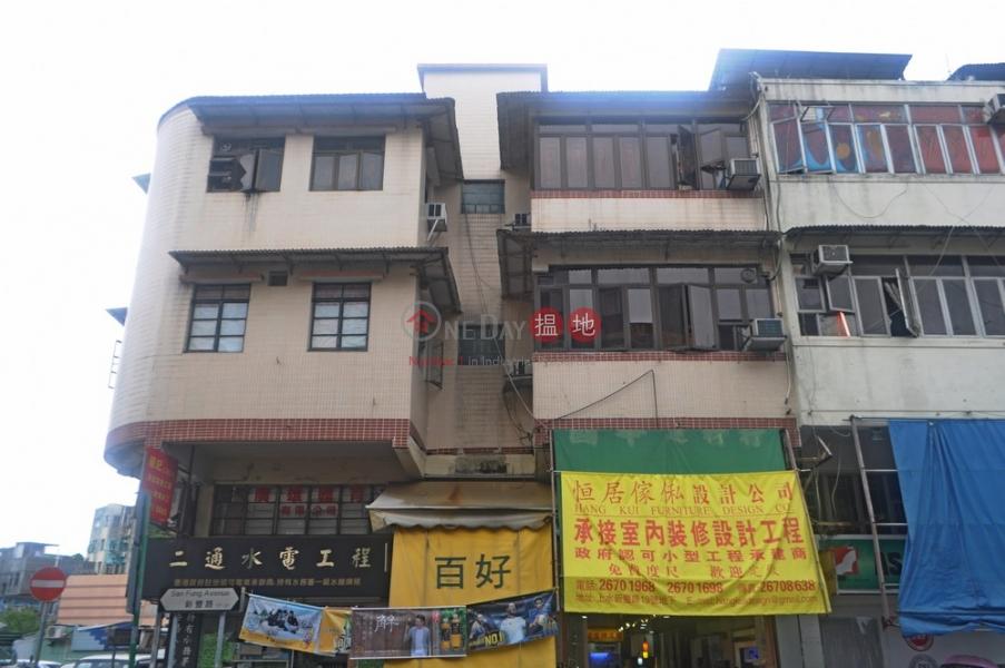 San Fung Avenue 19 (San Fung Avenue 19) Sheung Shui|搵地(OneDay)(2)