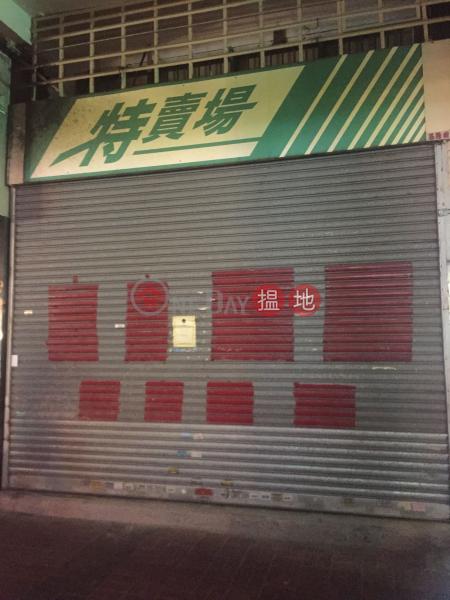 5 Ki Lung Street (5 Ki Lung Street) Prince Edward 搵地(OneDay)(1)