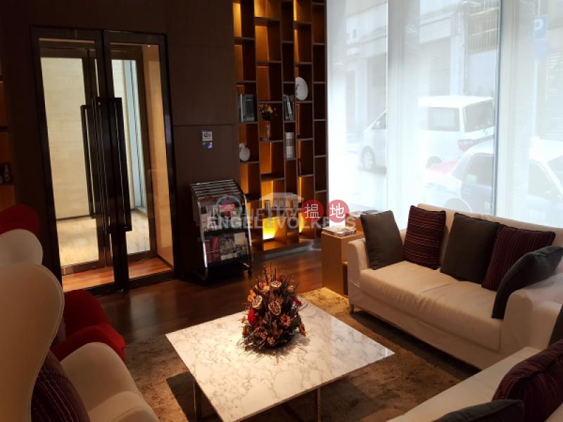 High West | Please Select, Residential | Sales Listings, HK$ 9.68M