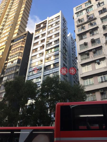 Wah Tao Building (Wah Tao Building) Sham Shui Po|搵地(OneDay)(1)