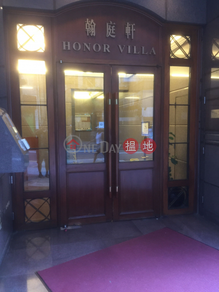 Honor Villa (Honor Villa) Soho|搵地(OneDay)(3)