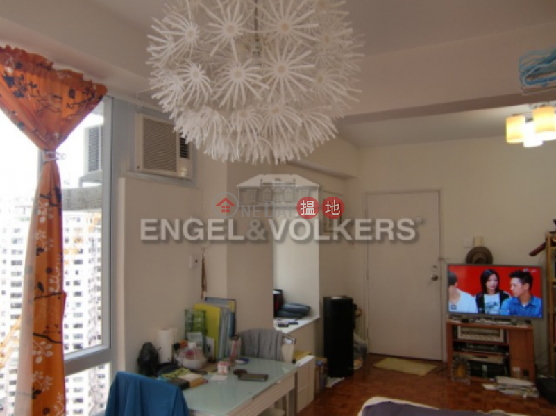 1 Bed Flat for Sale in Mid Levels West 1 Woodlands Terrace | Western District | Hong Kong | Sales HK$ 8.8M