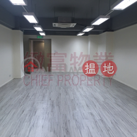 Chung Hing Industrial Mansions|Wong Tai Sin DistrictChung Hing Industrial Mansions(Chung Hing Industrial Mansions)Rental Listings (64413)_0