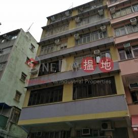 鴨脷洲大街30-32號,鴨脷洲, 香港島