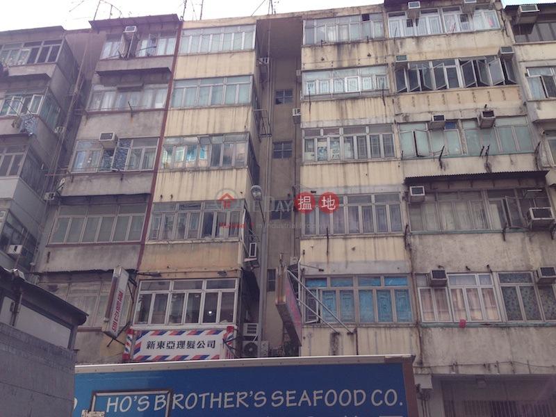 351-353 Shanghai Street (351-353 Shanghai Street) Mong Kok 搵地(OneDay)(2)