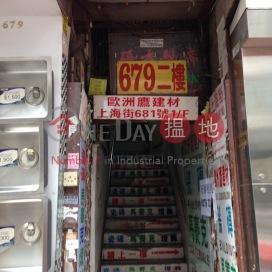 679-681 Shanghai Street,Prince Edward, Kowloon