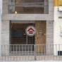 意廬 (Igloo Residence) 跑馬地|搵地(OneDay)(1)