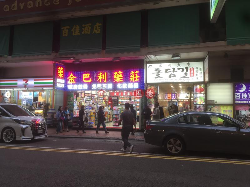 Wing Lee Building (Wing Lee Building) Tsim Sha Tsui|搵地(OneDay)(2)