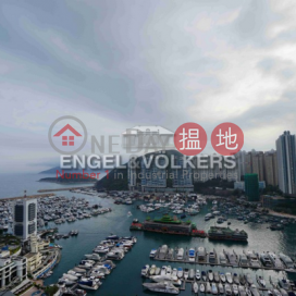 2 Bedroom Flat for Sale in Wong Chuk Hang