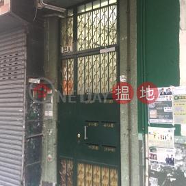 33A Cheung Ning Street,To Kwa Wan, Kowloon