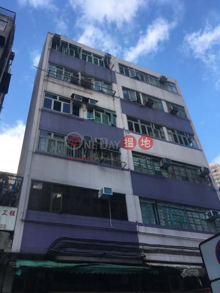 Tai Hong Building (Tai Hong Building) Tuen Mun 搵地(OneDay)(3)