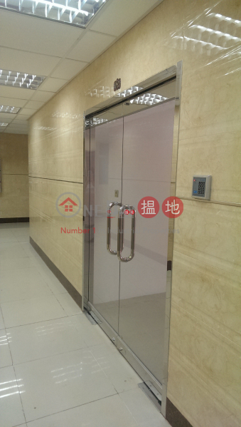 San Po Kong Commercial Centre | 9-11 Ng Fong Street | Wong Tai Sin District Hong Kong, Rental, HK$ 8,800/ month