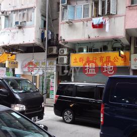 21-23 Wong Chuk Street,Sham Shui Po, Kowloon