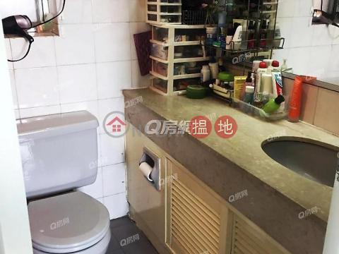 Sun Tuen Mun Center Block 9 | 2 bedroom Flat for Rent|Sun Tuen Mun Center Block 9(Sun Tuen Mun Center Block 9)Rental Listings (XGXJ525302996)_0