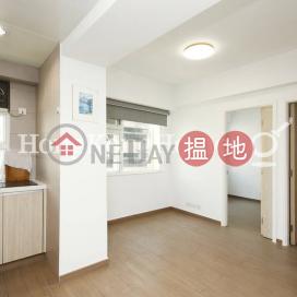 2 Bedroom Unit at Sunwise Building | For Sale