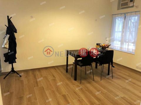 Hanking Court | 2 bedroom Low Floor Flat for Rent|Hanking Court(Hanking Court)Rental Listings (XGGD663400077)_0