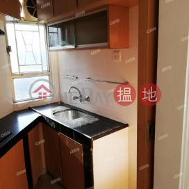 Hong Sing Gardens Block 3   3 bedroom High Floor Flat for Rent Hong Sing Gardens Block 3(Hong Sing Gardens Block 3)Rental Listings (QFANG-R94553)_3