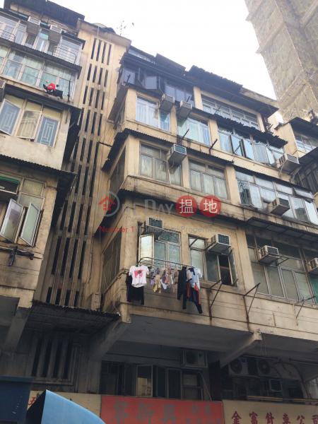 海壇街223號 (223 Hai Tan Street) 深水埗 搵地(OneDay)(1)