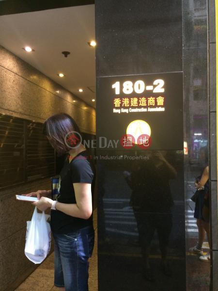 香港建造商會有限公司 (The Hong Kong Construction Association Limited) 灣仔|搵地(OneDay)(1)