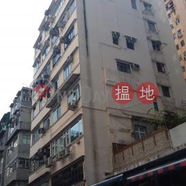 9 Tung Fong Street,Mong Kok, Kowloon