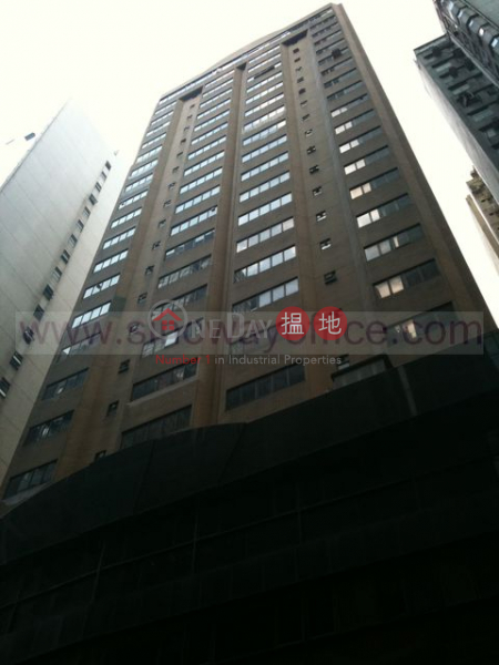 835sq.ft Office for Rent in Wan Chai, Workingfield Commercial Building 華斐商業大廈 Rental Listings | Wan Chai District (H000347577)