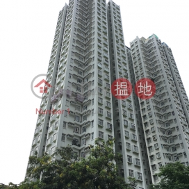 Wah Cheong Court Block 4 Fortune Plaza|昌運中心 華昌閣4座