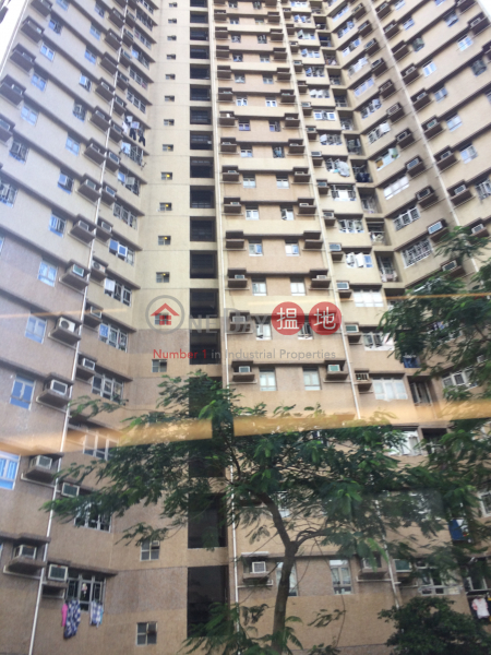 葵康苑葵明閣 (A座) (Kwai Ming House (Block A) Kwai Hong Court) 葵芳 搵地(OneDay)(2)