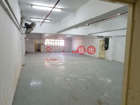 間格實用 開揚景觀 交通便利|荃灣榮豐工業大厦(Wing Fung Industrial Building)出租樓盤 (poonc-05330)_0