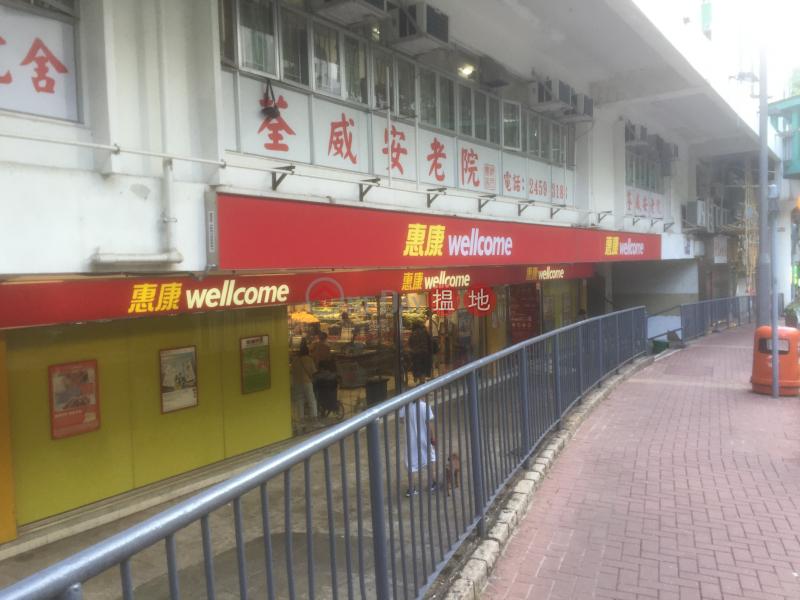 荃威花園C座 (Allway Garden Block C) 荃灣西|搵地(OneDay)(5)