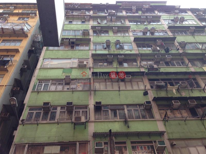 花園街116-118號 (116-118 Fa Yuen Street ) 旺角|搵地(OneDay)(2)