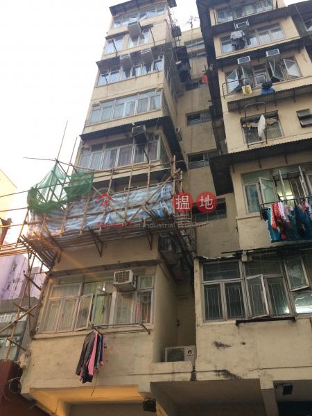 355 Tai Nan Street (355 Tai Nan Street) Sham Shui Po 搵地(OneDay)(1)