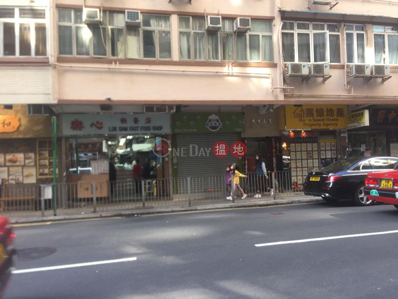 Companion Court (Companion Court) Tsim Sha Tsui|搵地(OneDay)(2)
