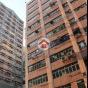 嘉名工廠大廈 (Kaming Factory Building) 長沙灣青山道688-690號|- 搵地(OneDay)(4)
