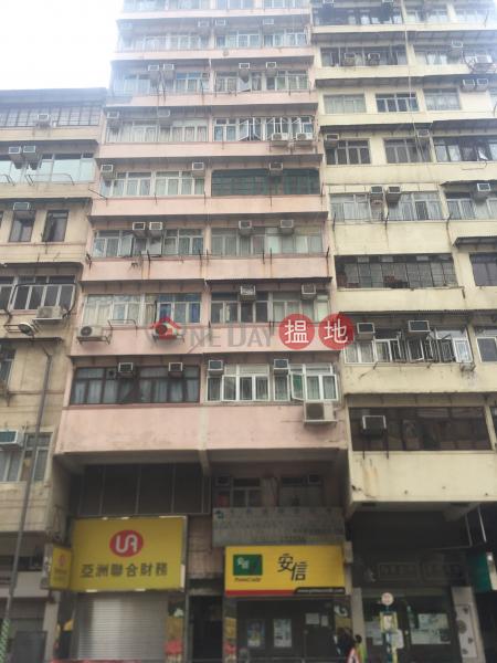126 Ma Tau Wai Road (126 Ma Tau Wai Road) Hung Hom|搵地(OneDay)(1)