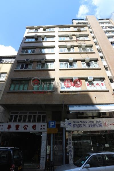 Kam Fai Building (Kam Fai Building) Tai Po|搵地(OneDay)(2)