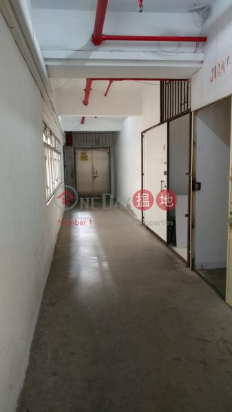 Wing Hang Industrial Building, Wing Hang Industrial Building 永恆工業大廈 Rental Listings | Kwai Tsing District (TINNY-7648584113)
