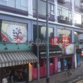 怡豐大廈,跑馬地, 香港島
