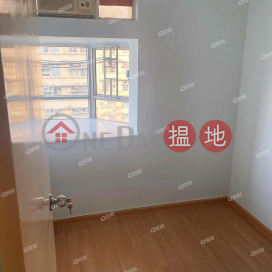 Pik On House (Block C) Yue On Court | 2 bedroom Mid Floor Flat for Rent|Pik On House (Block C) Yue On Court(Pik On House (Block C) Yue On Court)Rental Listings (XGGD806700735)_0