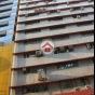 時裕中心 (Ardour Centre) 長沙灣青山道680號|- 搵地(OneDay)(4)