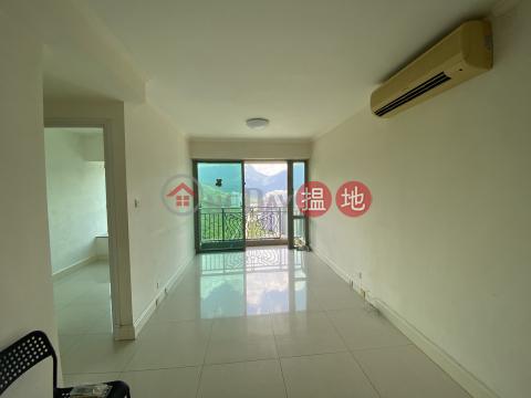 High Floor|Lantau IslandCaribbean Coast, Phase 2 Albany Cove, Tower 6(Caribbean Coast, Phase 2 Albany Cove, Tower 6)Rental Listings (54640-8976652098)_0